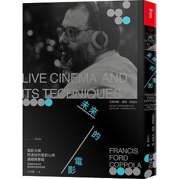 未來的電影:Live cinema and its techniques